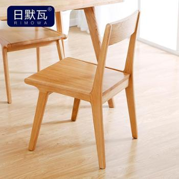 日默瓦 北欧日式 北美白橡椅 全实木餐椅 书椅 简约原木R1Y01