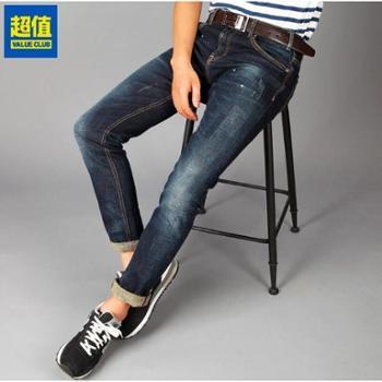超值俱乐部春秋男士牛仔裤男小脚裤青年修身型弹力裤8664109