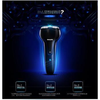Philips/飞利浦飞利浦PQ226 可充电剃须刀
