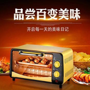 KONKA康佳电烤箱家用多功能电烤箱9L烘焙迷你烤箱KGKX-5139A 省内包邮