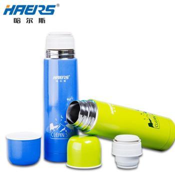 哈尔斯500ml保温杯不锈钢真空便携杯子男士女士水杯子弹头杯HB-500AD