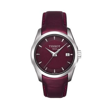 天梭手表Tissot-库图系列女装腕表T035.210.16.371.00石英女表