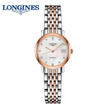 浪琴(Longines)博雅系列钢带机械女表L4.309.5.87.7