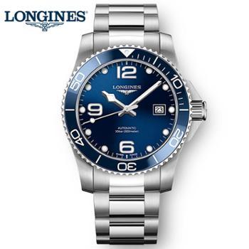浪琴longines康卡斯潜水系列钢带自动机械男士腕表L3.782.4.96.6