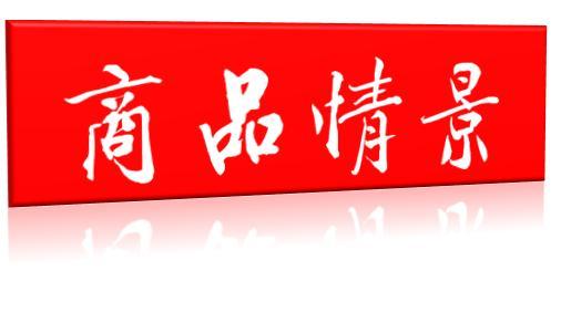 logo 标识 标志 设计 图标 506_282