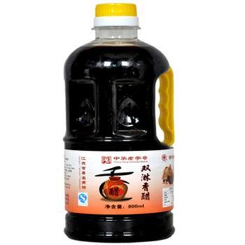 三园双淋香醋 宿迁特产 中华老字号 天然发酵 桶装800ml