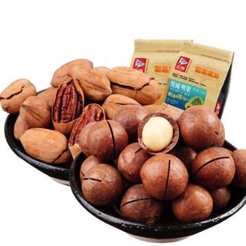 【正泓食品】夏威夷果220g碧根果225g双果组合干果坚果零食