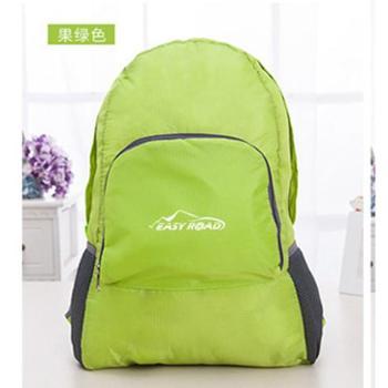 易路达超轻折叠双肩包休闲包户外背包登山包