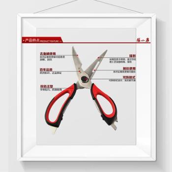 张小泉多用厨房剪刀J20110100红色