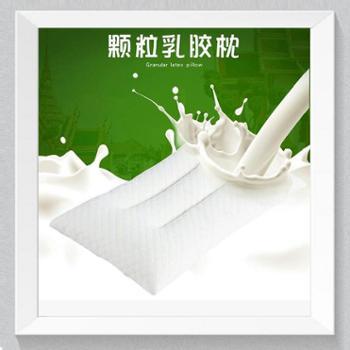 【桢礼】花花公子乳胶枕乳胶颗粒枕(个)