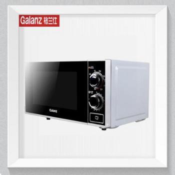 【桢礼】格兰仕(Galanz)G70F20N3P-ZS(W0)20升光波微波炉平板白色【善融七周年】