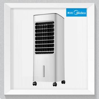 【桢礼】Midea美的空调扇电风扇AC100-18D【善融七周年】