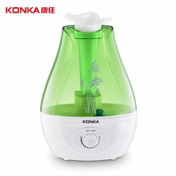 康佳(KONKA)加湿器绿宝石KGME-728Y