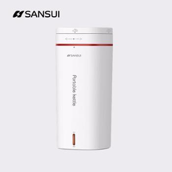 山水(SANSUI)便携电热水壶JM-SSH8505