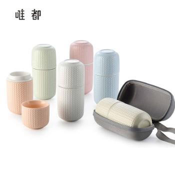 唯都水悦旅行杯(彩晶瓷)陶瓷杯旅行陶瓷杯