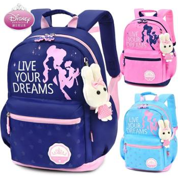 迪士尼小学生 1-3年级 6-8-10岁 童休闲公主背包书包