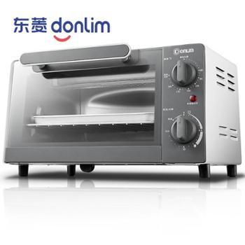 东菱(Donlim)家用电烤箱 多功能迷你小烤箱 TO-9428V 浅灰色