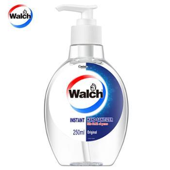 【威露士】酒精免洗洗手液 250ml 家用 杀菌99.9%搓手液 手部清洁剂