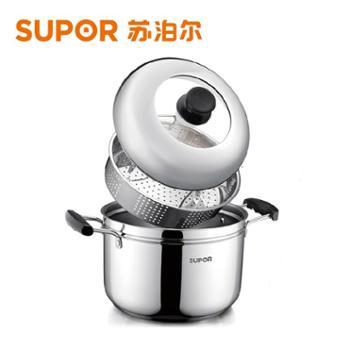 蒸锅 苏泊尔蒸锅【SZ24S1】24厘米 电磁炉通用 蒸锅 汤锅具