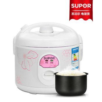 Supor/苏泊尔 【CFXB30YB7F-50】3升 微压结构,煮饭、保温自动切换 (同时满足2-4人使用饭量)