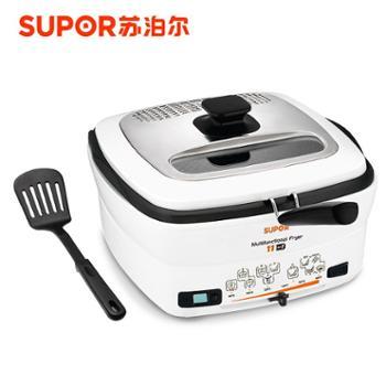 Supor/苏泊尔 【DF13V02】 多功能电热锅