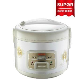 Supor/苏泊尔 【CFXB40YA8-70】4升 老式机械电饭锅(同时满足3-5人使用饭量)