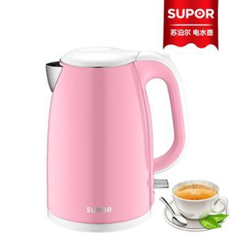 【新款】Supor/苏泊尔 【SWF15E19C】1.5升 马卡龙粉