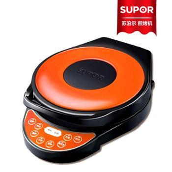 Supor/苏泊尔【JD30A824A】30厘米 家用煎烤机电饼铛