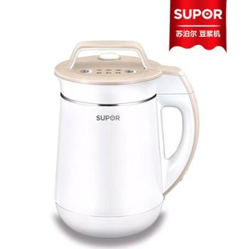 Supor/苏泊尔 【DJ12B-P81】1.2升 免滤多功能破壁豆浆机 白色
