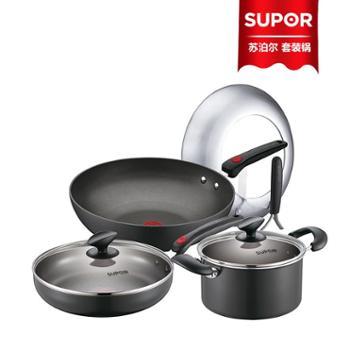 Supor/苏泊尔 【TP1627E】 火红点系列无油烟不粘锅具套装组合三件套