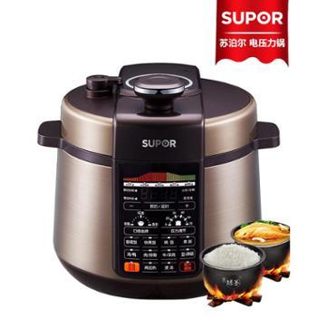 Supor/苏泊尔【CYSB50YC21Q-100】5升双胆电压力锅(同时满足3-6人使用).