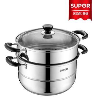 Supor/苏泊尔蒸锅 【SZ26B5】26厘米 好帮手不锈钢蒸锅.