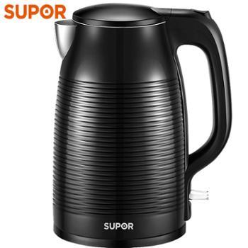 苏泊尔/Supor 1.7L全钢无缝双层防烫电热水壶 【SW-17D618】