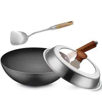 Supor/苏泊尔【CC30AA2】30厘米 芯铁炒锅