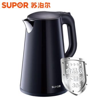 Supor/苏泊尔【SWF17E20C】1.7升 电水壶