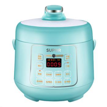 Supor苏泊尔 【SY-25YC8110】2.5升 迷你智能电压力锅