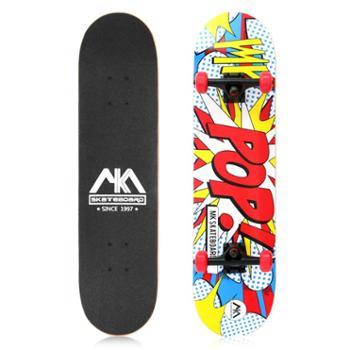 MKskateboard双翘板刷街板成人代步滑板MK滑板四轮高端滑板