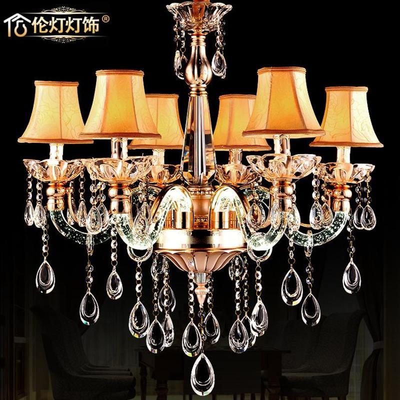 伦灯 欧式水晶吊灯金色客厅奢华卧室大厅水晶led吸吊顶灯酒店4201