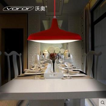 沃奥LED宜家餐厅吊灯简约客厅单头红色硅胶吊灯创意酒吧吊灯
