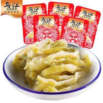 [乌江榨菜]15g清淡榨菜90袋装榨菜下饭菜