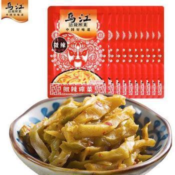 爱心购乌江涪陵榨菜微辣榨菜丝80g*10袋装佐餐下饭菜咸菜