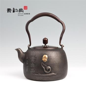 晋韵堂禅茶一味手工铸铁壶