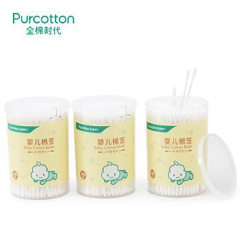 全棉时代婴儿棉签圆筒盒装细纸棒棉棒200支/筒*3