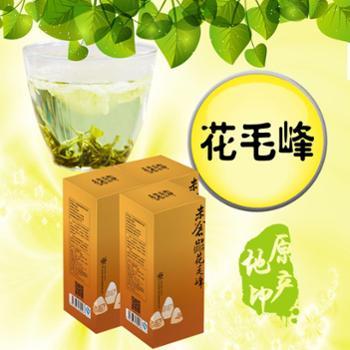 米仓山花茶 花毛峰 特级茶 今年新茶 简装48克 花香型