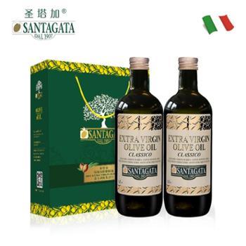 意大利原瓶进口圣塔加特级初榨橄榄油1L礼盒2瓶装