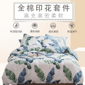 2018秋冬新款伊伊爱森林系列纯棉四件套床上用品套件包邮