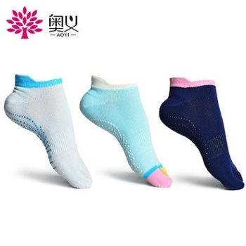奥义瑜伽袜子防滑专业女五指袜瑜珈袜冬季瑜伽用品运动健身袜子