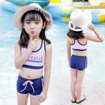 儿童泳衣女孩分体女宝宝泳衣女童分体中小童可爱游泳衣公主二件套