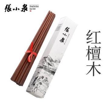 张小泉鸡翅木红檀木筷子10双装家用筷子套装实木防滑家庭红檀木筷子