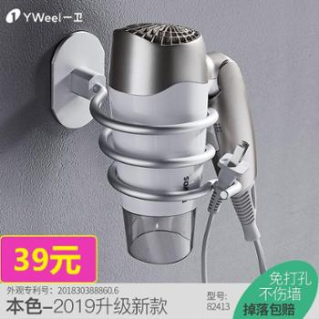一卫免打孔电吹风机架子壁挂式浴室置物架卫生间收纳架厕所风筒挂架